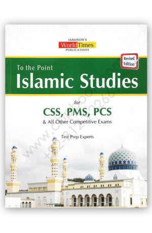To The Point Islamic Studies For CSS, PMS, PCS – Jahangir World Times Publications