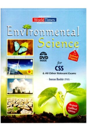 Environmental Science with DVD For CSS by Imran Bashir