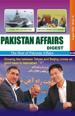 Pakistan Affairs Digest (Monthly)