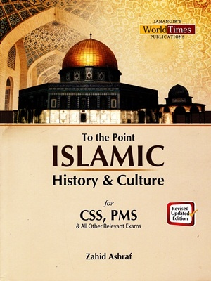 To The Point Islamic History & Culture For CSS, PMS, PCS By Jahangir