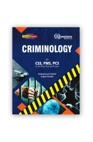 Top 20 Questions Criminology By M Zubair & Sajjad Haider – JWT