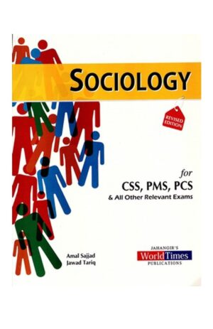 JWT Sociology For CSS PMS PCS By Amal Sajjad and Jawad Tariq