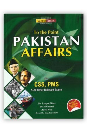 Jahangir WorldTimes To The Point Pakistan Affairs For CSS PMS PCS