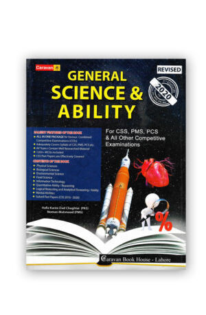 General Science & Ability By Hafiz Karim Dad & Noman Mahmood – CARAVAN