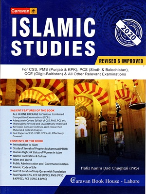 Caravan Islamyat in English for CSS by Hafiz Karim Dad Chughtai