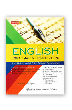 Caravan English (Precis & Composition) For CSS By Hafiz Karim Dad Chughtai