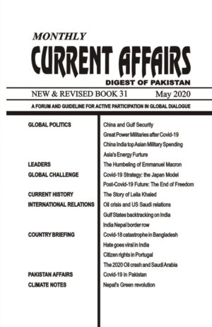 Current Affairs Digest of Pakistan (Monthly)