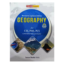 JWT Geography with DVD For CSS PMS PCS By Imran Bashir