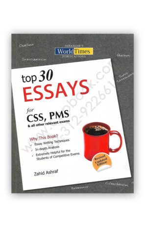 TOP 30 ESSAYS For CSS/PMS Updated Edition By Zahid Ashraf – Jahangir WorldTimes